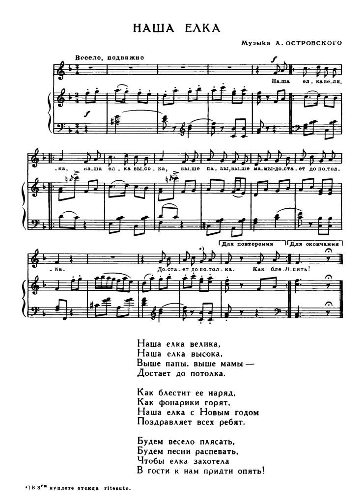 детские песня горит фонарик золотой н вересокиной