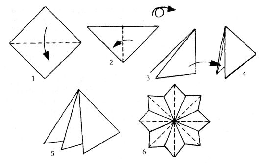 Оригами..
