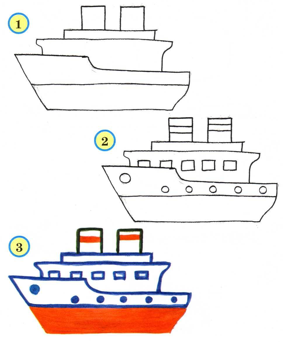 Как нарисовать корабль карандашом поэтапно для детей